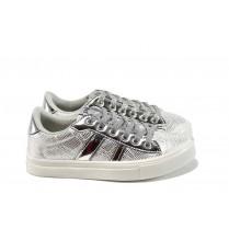 Детски обувки - висококачествена еко-кожа - сребро - EO-10464