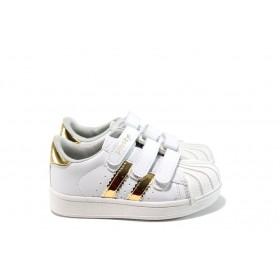 Детски обувки - висококачествена еко-кожа - бели - EO-10465