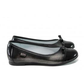 Детски обувки - естествена кожа - черни - EO-10474