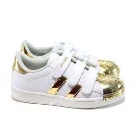 Детски обувки - висококачествена еко-кожа - бели - EO-10565