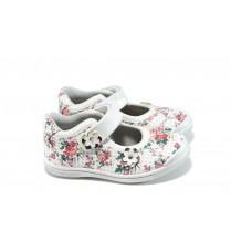Детски обувки - висококачествена еко-кожа - бели - EO-10590