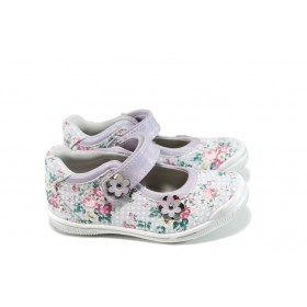 Детски обувки - висококачествена еко-кожа - лилави - EO-10591