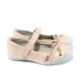 Детски обувки - висококачествена еко-кожа - розови - EO-10592