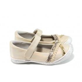 Детски обувки - висококачествена еко-кожа - бежови - EO-10593