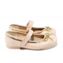 Детски обувки - висококачествена еко-кожа - розови - EO-10594