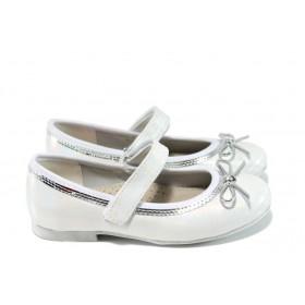 Детски обувки - висококачествена еко-кожа - бели - EO-10595