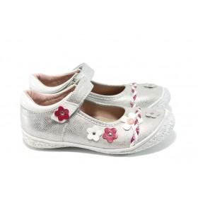 Детски обувки - висококачествена еко-кожа - сребро - EO-10596