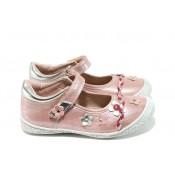 Детски обувки - 26-35