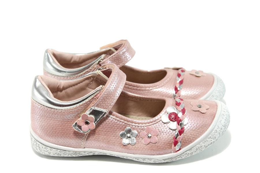 Детски обувки - висококачествена еко-кожа - розови - EO-10597