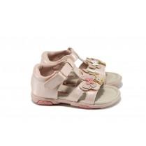 Детски сандали - висококачествена еко-кожа - розови - EO-10845