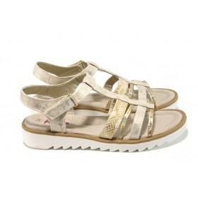 Детски сандали - висококачествена еко-кожа - бежови - EO-10849