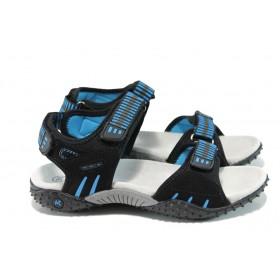 Детски сандали - еко-кожа с текстил - сини - EO-10880