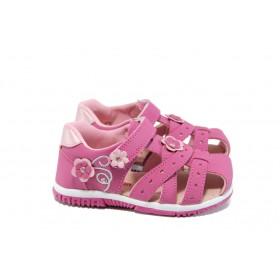 Детски сандали - висококачествена еко-кожа - розови - EO-10976