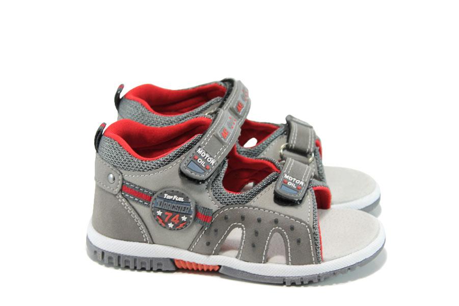 Детски сандали - висококачествена еко-кожа - сиви - EO-10969