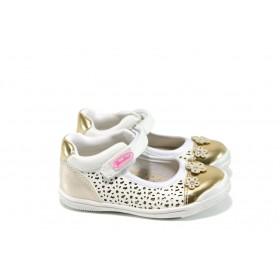 Детски обувки - висококачествена еко-кожа - бели - EO-10944
