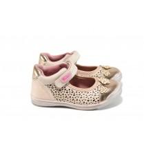 Детски обувки - висококачествена еко-кожа - розови - EO-10945