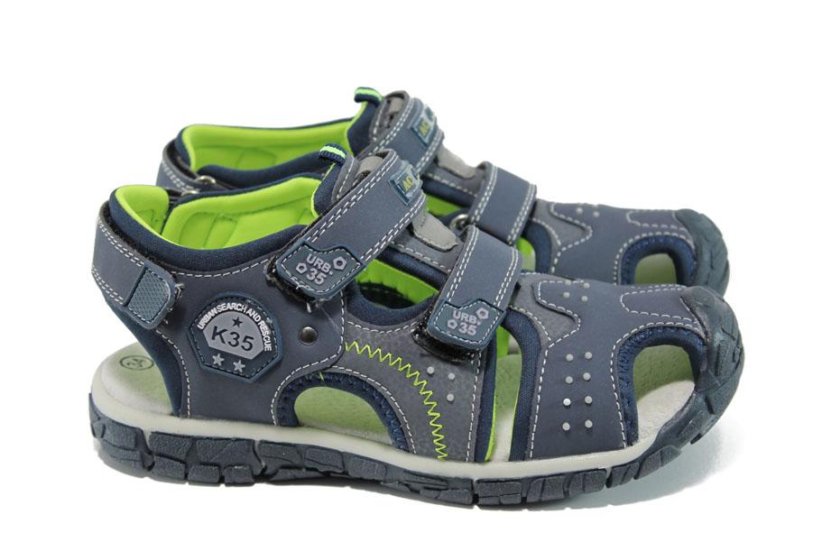 Детски сандали - висококачествена еко-кожа - тъмносин - EO-10948