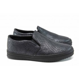 Детски обувки - висококачествена еко-кожа - тъмносин - EO-11224