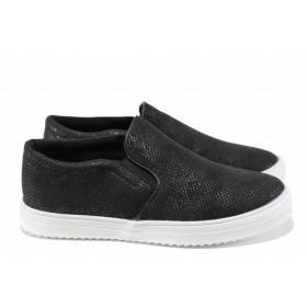 Детски обувки - висококачествена еко-кожа - черни - EO-11223