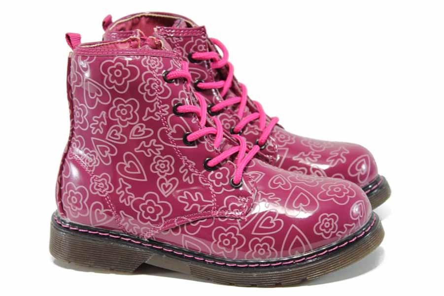 Детски боти - висококачествена еко-кожа - розови - EO-11521