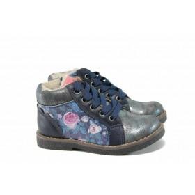 Детски ботуши - висококачествена еко-кожа - сини - EO-11669