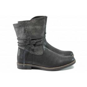 Детски ботуши - висококачествена еко-кожа - черни - EO-11667