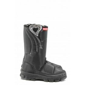 Детски ботуши - висококачествен pvc материал и текстил - черни - EO-11810