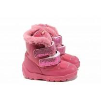 Детски боти - висококачествена еко-кожа - розови - EO-11806