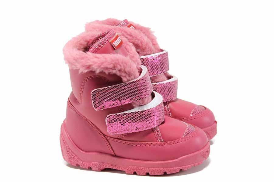 Дамски боти - висококачествена еко-кожа - розови - EO-11806