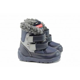 Детски боти - висококачествена еко-кожа - сини - EO-11805