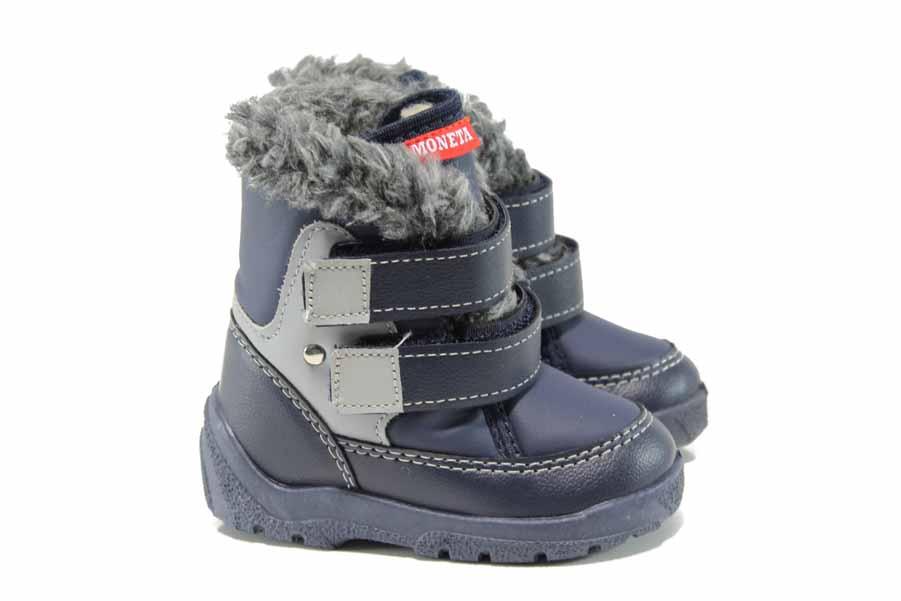 Дамски боти - висококачествена еко-кожа - сини - EO-11805