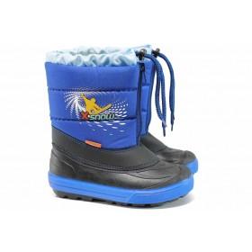 Детски ботуши - висококачествен pvc материал и текстил - сини - EO-2305