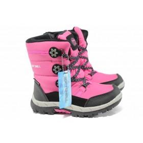 Детски ботуши - висококачествен текстилен материал - розови - EO-11925