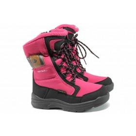 Детски ботуши - висококачествен текстилен материал - розови - EO-11926