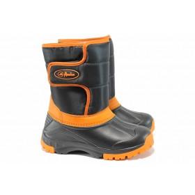 Детски ботуши - висококачествен pvc материал и текстил - оранжеви - EO-11920