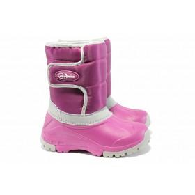Детски ботуши - висококачествен pvc материал и текстил - розови - EO-11919