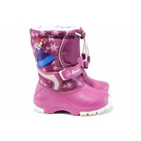 Детски ботуши - висококачествен pvc материал и текстил - розови - EO-11923