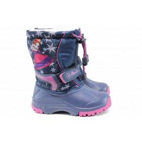 Детски ботуши - висококачествен pvc материал и текстил - сини - EO-11922