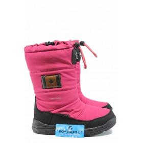 Детски ботуши - висококачествен текстилен материал - розови - EO-11938