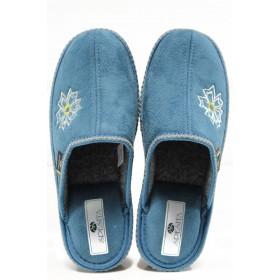 Домашни чехли - висококачествен текстилен материал - сини - EO-9821