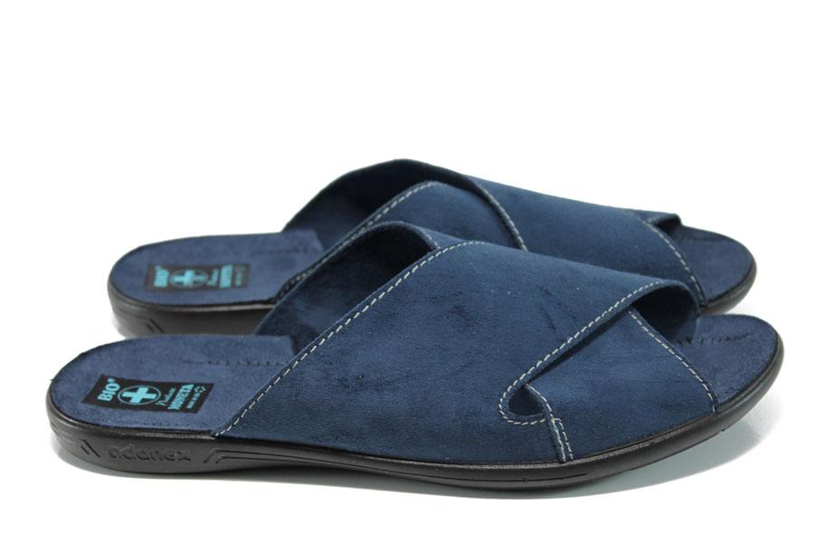 Домашни чехли - висококачествен текстилен материал - сини - EO-11028