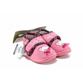 Домашни чехли - висококачествен текстилен материал - розови - EO-11226