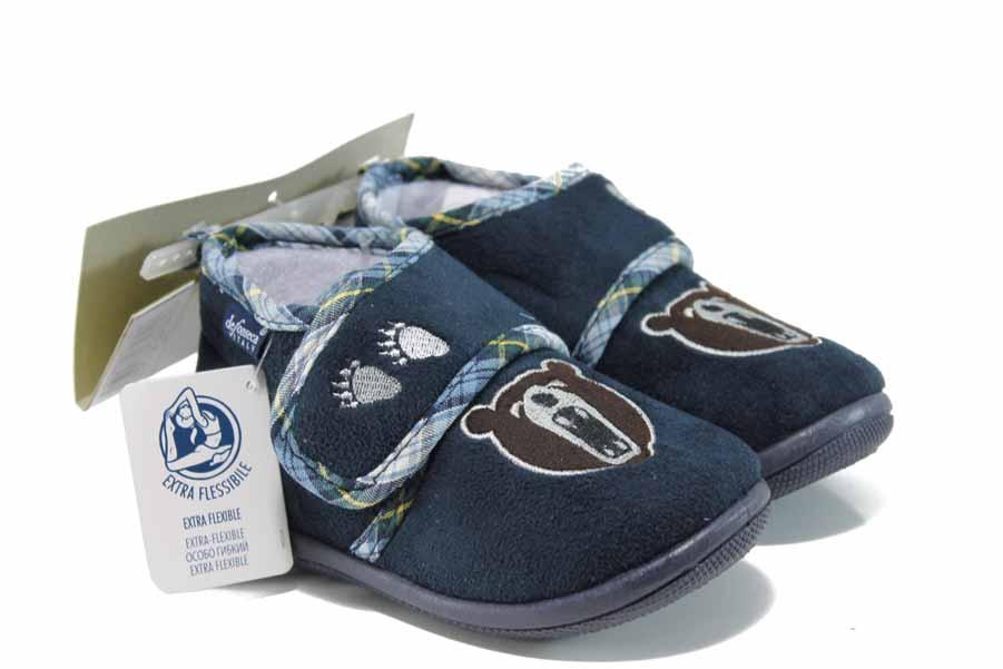 Домашни чехли - висококачествен текстилен материал - сини - EO-11227
