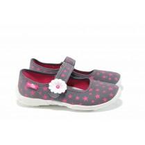 Детски обувки - висококачествен текстилен материал - тъмносин - EO-11320