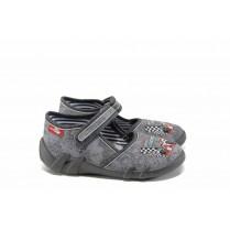 Детски обувки - висококачествен текстилен материал - сиви - EO-11318