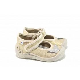 Детски обувки - висококачествен текстилен материал - жълти - EO-11317