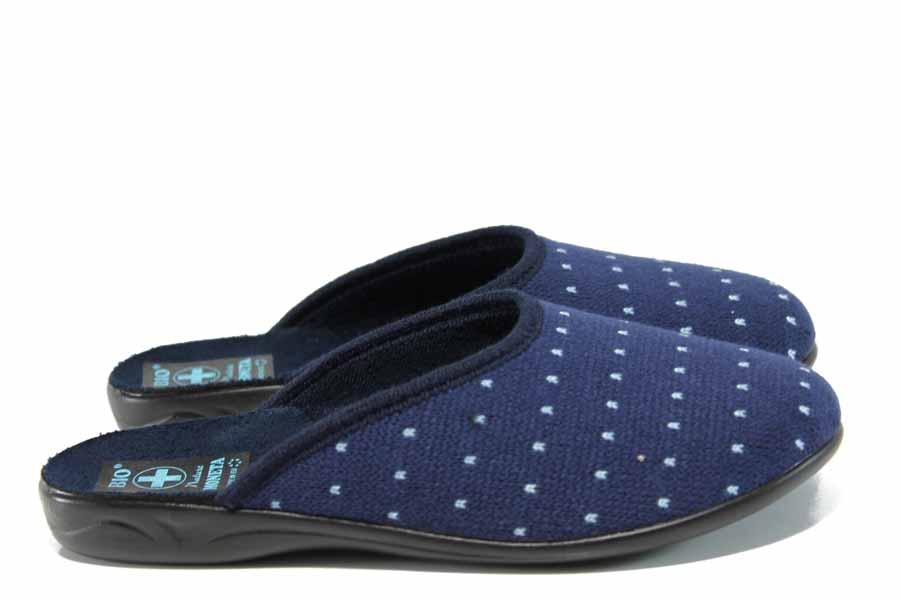 Домашни чехли - висококачествен текстилен материал - сини - EO-11580