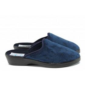 Домашни чехли - висококачествен текстилен материал - сини - EO-11577