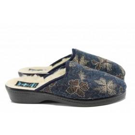 Домашни чехли - естествена вълна - сини - EO-11582