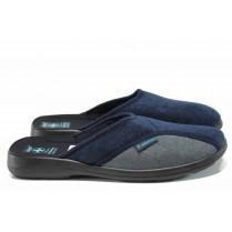Домашни чехли - висококачествен текстилен материал - сини - EO-11583